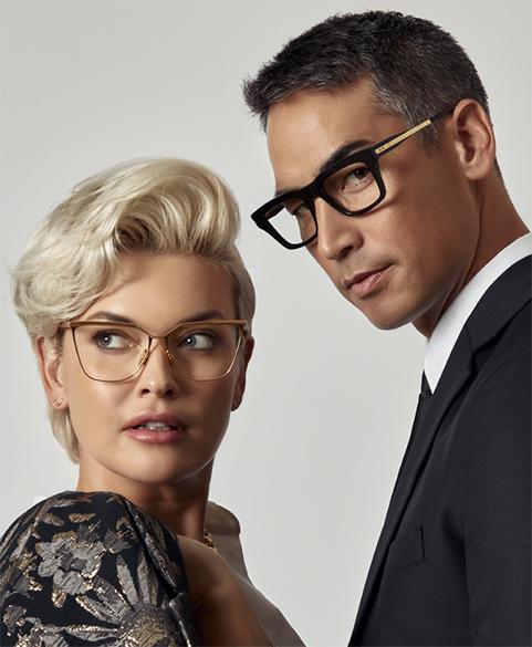 aktuelle Brillenmodelle